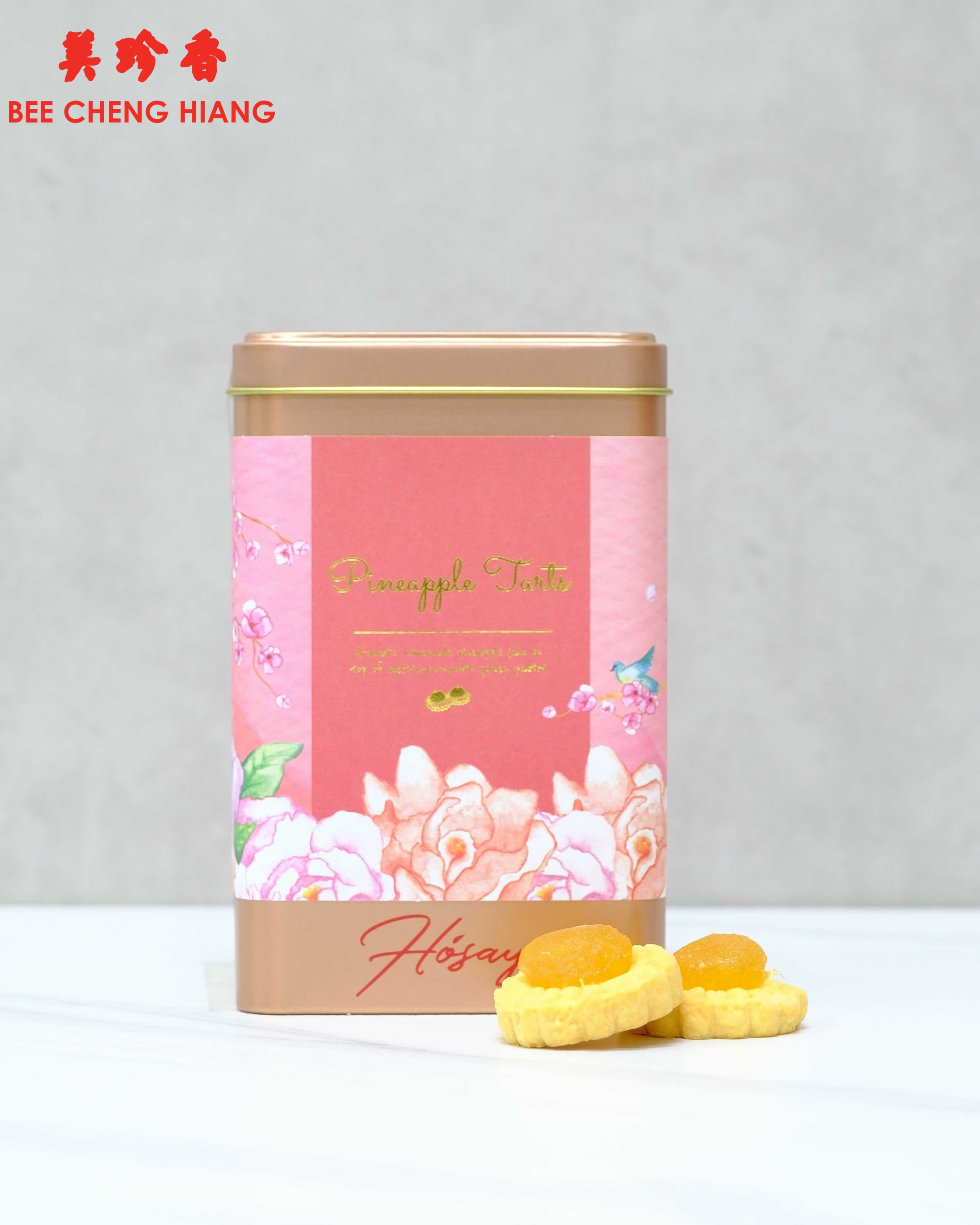 Pineapple Tart 220g